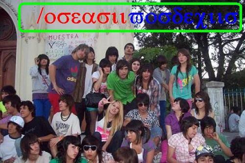Foto de oseasiivosdeciis del 12/11/2008