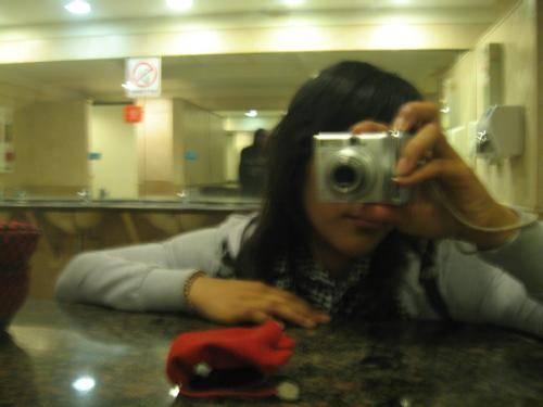 Foto de callate_y_baiila del 8/12/2008